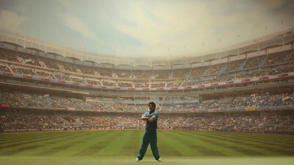HT Mumbai - Cricket